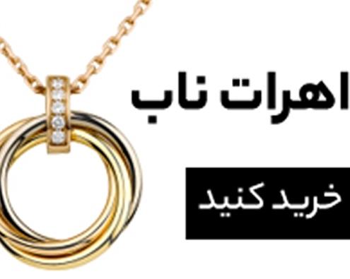 طراحی بنر تبلیغاتی در فتوشاپ
